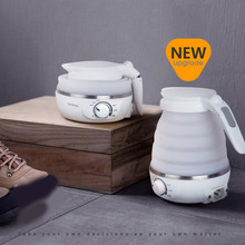 0.6L Compact Portable Electric Kettle 850W Silicone Foldable Camping  Vacations Boiler Adjustable Voltage Home Kitchen Appliances