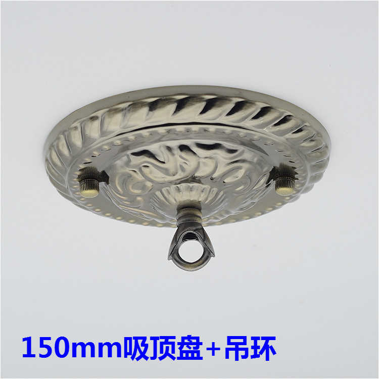 150mm ceiling rose with hanging hook ring for chandelier ceiling canopy embossed vintage lamp base led bulb lighting accessories