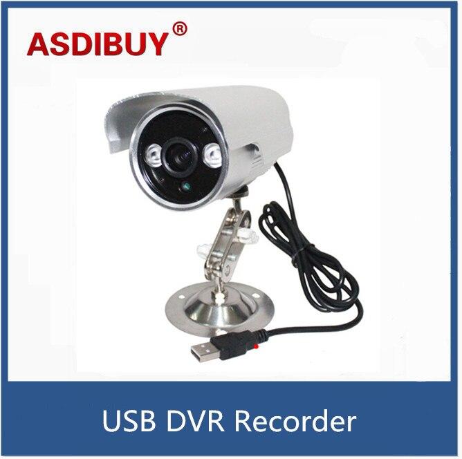 Wateproof CCTV USB DVR Recorder outdoor ARRAY Night Vision analog Camera Motion Detection DVR Recorder Security Camera USB ikonbit tv hunter analog recorder u55