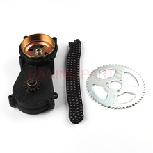 47cc 49cc pocket bike liya front gearbox transmission gear box mini moto atv with t8f chain and Chain plate 2 stroke engine part
