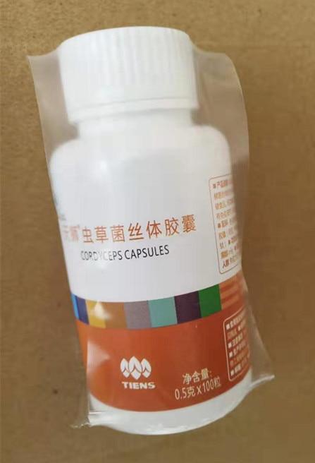 5 bottles tien Cordyceps Produce in 2019