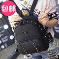 Новая Корейская версия плеча сумка женская тенденция мода маленький рюкзак женский досуг школа ветер дорожная сумка женская прилив