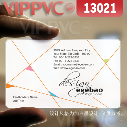 13021 easy business cards  - matte faces transparent card thin 0.36mm