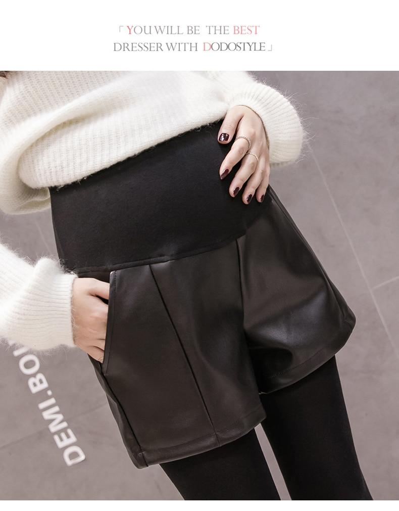 1079# Black PU Maternity Shorts Auutmn Winter Fashion Shorts for Pregnant Women Adjustable Belly Wide Leg Loose Pregnancy Shorts