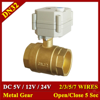 DC5V 12 V 24 V латунь 1-1/4 ''моторизованный воды клапаны металлические Шестерни TF32-B2 серии 2/3 /5/7 провода 2 варианта DN32 автоматизированных шаровые кр...