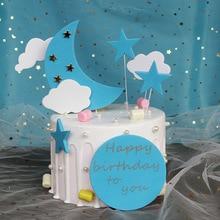 6/7pcs Cloud Moon Stars EVA Birthday Cake Topper for Decoration Party Cupcake Decoracion Favor