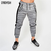 Men Casual Pants Side Striped Harem Pants Gray Black Casual Brand Pants Double Striped Track Pant