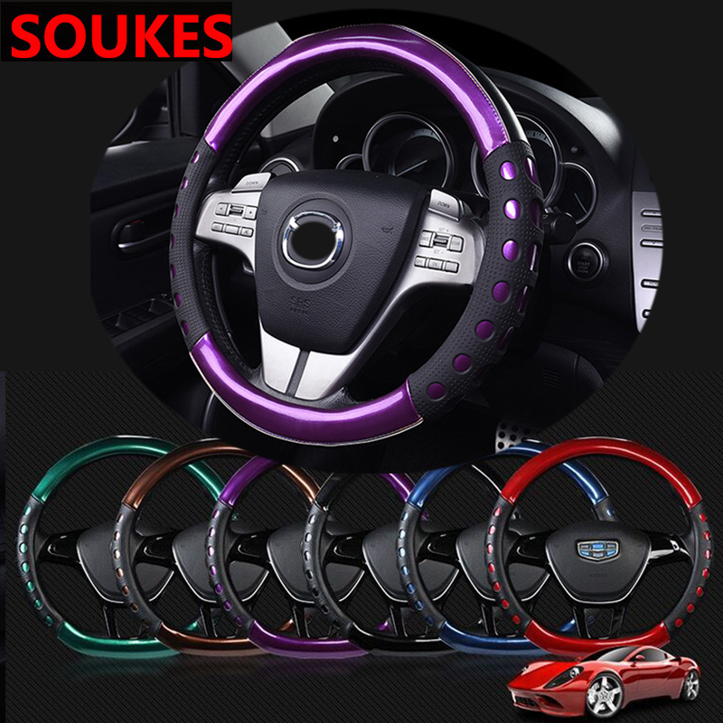 Colorful Curtain Leather Car Steering Wheel Covers For Cadillac Cts Srx Ats Lexus Rx Nx Gs Ct200h Gs300 Rx350 Rx300 Saab 9-3 9-5 Street Price