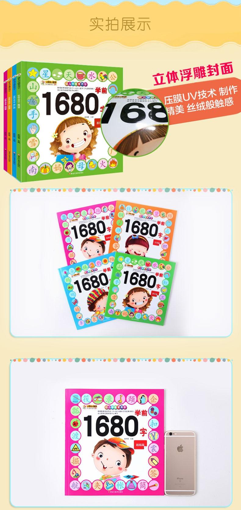 de Educação Precoce Do Bebê Kids Preschool