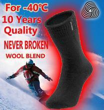 Merino wool men's winter thick thermal work socks top quality warm crew cushion men socks