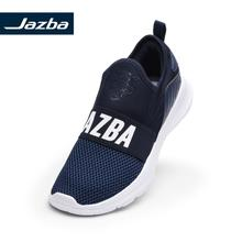 Jazba ZABAR Elastic Slip-On Shoe Running Walking Shoes Men Sneakers Breathable Vamp Strap Light EVA 2019 Sport Outdoor