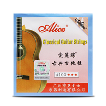 Купить с кэшбэком Guitar Strings Alice A103 Clear Nylon Silver Plated 1st 2nd 3rd 4th 5th 6th EBGDAE Single Classical 6 Strings Guitar Parts