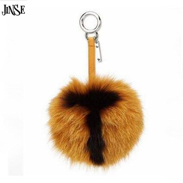 JINSE A-Z Model Big Size 15cm Luxury Custom Letter Fox Fur Ball Keychains Fluffy Bag Charm Puffs Pompom Keyring for Women Gift