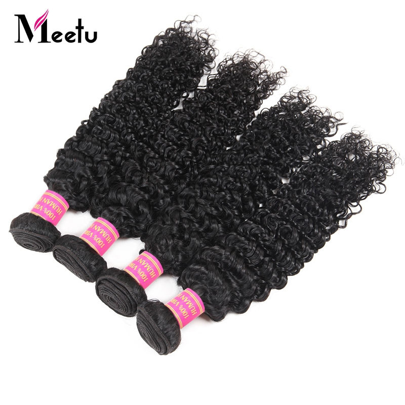 Meetu Malaysian Curly Hair 4 Bundles Deal Weave Human Hair Extensions Natural Black Color Hair Bundles