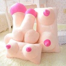 Креативная плюшевая подушка пенис игрушка кукла большие груди грудь игрушки пара забавные подарки мягкая модель Подушка эротический сексуальный подарок