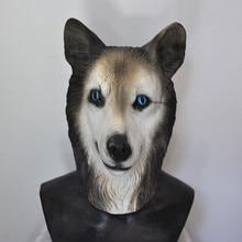 Relistic Latex Dog Mask Animal Cosplay Creepy Adult Halloween Dress Up