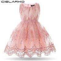 Cielarko Summer New Princess Girl Dress Kids Girls Cute Puff Petticoat Children Clothing Dress Girls Vestido