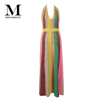 High-end Italian Style 2019 New Collision Rainbow Stripe Pleated Body V-Neck Knitted Sleeveless Draped Halter Backless Dresses
