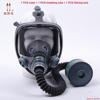 Высокая качественный респиратор противогаз 3 компл. Огонь управление Военная Униформа пестицидов gasmaske сопоставимые III M 6800 Респиратор маска