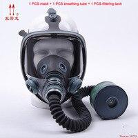عالية الجودة تنفس قناع واقي من الغاز 3 مجموعات النار التحكم العسكرية المبيدات gasmaske مماثلة III M 6800 قناع جهاز التنفس