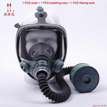 Máscara de gas respirador de alta calidad 3 juegos de pesticidas militares de control de fuego gasmaske máscara respiradora comparable III M 6800 - DISCOUNT ITEM  25 OFF All Category