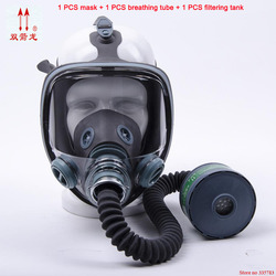 Masque à gaz respirateur de haute qualité 3 interfaces définit le masque respiratoire gasmaske de pesticides militaires de contrôle des incendies