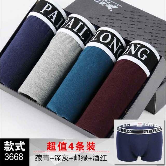 4 Pieces L-XXXL Cotton Pants Spandex Breathable Waist U Convex Head Sexy Boxer Shorts Sexy Underwear Wholesale Spring Moisture