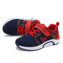 SKHEK Boys Sneakers Kids Shoes Autumn New Girls Child Boy Student Sports shoes Running