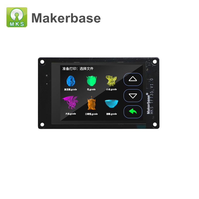3D Printer Parts MKS TFT35 V1.0 Smart Controller 3.5