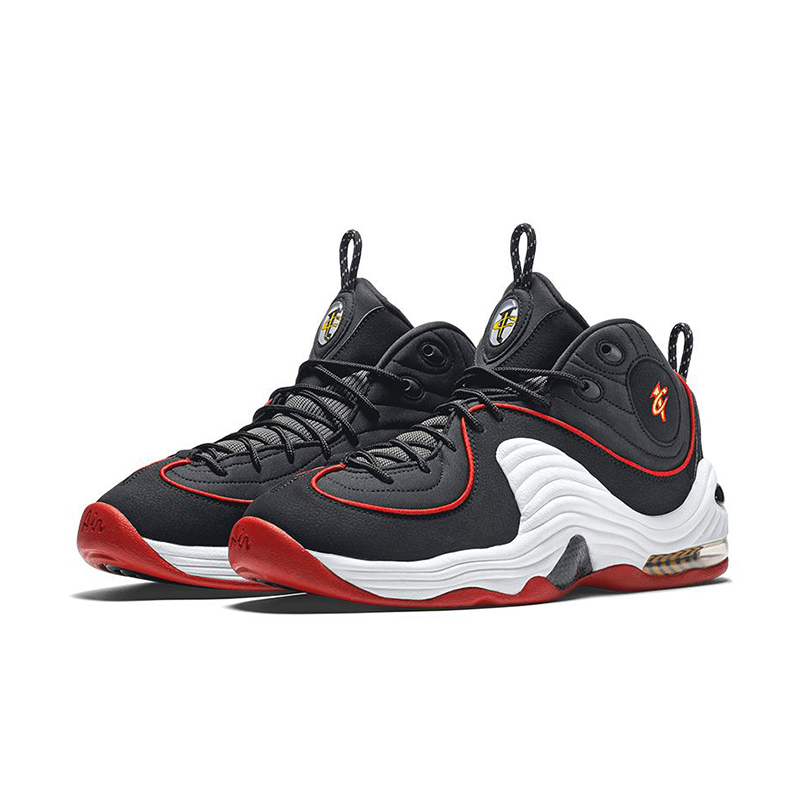 Ball Confortable D'origine De Nike Basket Lumière Air Hommes Max YqBfr8wq