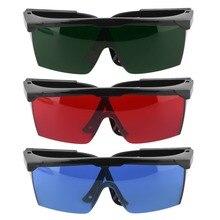 Защитные очки, лазерные защитные очки, зеленые, синие, красные очки, защитные очки, зеленые цвета, высокое качество и новейшие