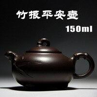 Bamboo reported safe teapot Yixing Zisha teapot handmade purple sand tea set famous teapot gift special