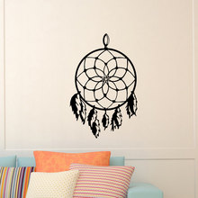 Simple Designed Home Amulet Sign Decorative Vinyl Wall Murals Cool Patterned Dream Catcher Art Stickers Decal W-503