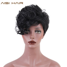 AISI HAIR Synthetic Short Pixie Cut Wigs for Black Women Wavy Heat Resistant Hairstyle