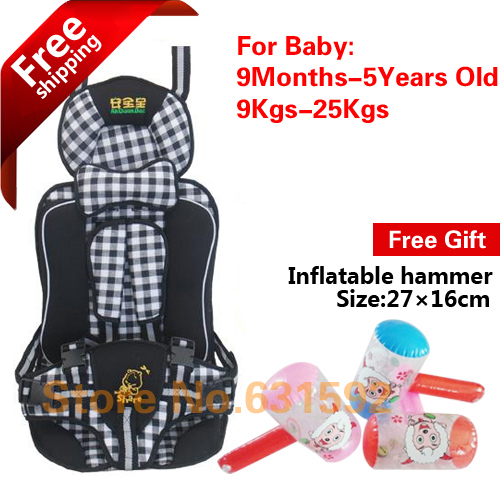 Low Price With Free Gift Recaro Baby Car Seat Booster Portable