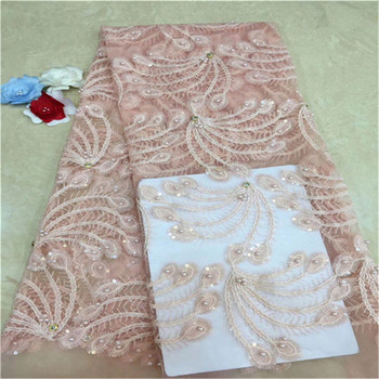 New African Sequin Lace Fabric 5yard/lot Sewing Material High Quality Mesh Lace Fabric beads stones Latest Sequin Fabric pink