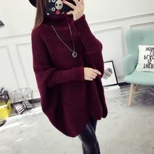 Sweater Women Pullover 2017 Autumn Winter Knitted Sweater Fashion Elegant Casual Loose Medium-long Batwing Turtleneck Coat Women