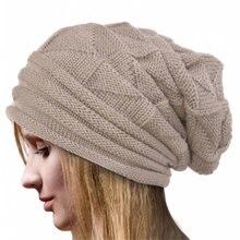Mulheres Inverno Malha Gorro de Lã Gorros CC Casuais Unisex Hats   Caps Hop  Skullies Beanie Chapéu Morno Dos Homens Cor Sólida 2c3f29fb1e4