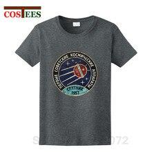camiseta grupos RETRO VINTAGE