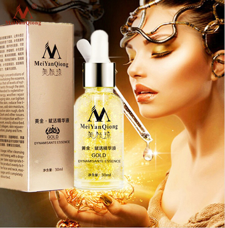 MeiYanQiong Skin Care Pure 24K Gold Essence Day Cream Anti Wrinkle Face Care Anti Aging Collagen Whitening Moisturizing