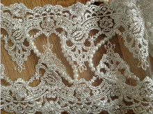 Silver Embroidery Lace Trim Luxury Vintage Mesh Lace Fabrics for Bridal Wedding Gown Supplies, SLT001
