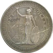 1895 britânico 1 um yuan hong kong comércio 1 um dólar george v cupronickel banhado a prata collectibles copiar moeda