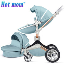 Hot Mom Baby stroller 360 2in1walking unit and cradle excellent reviews, analogue mima xari Strollers with free delivery(China)