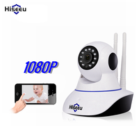 HD 2M 1080P Wireless IP Camera Wi Fi Night Vision CCTV Camera IP Wifi Network Camera