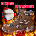 Winter man safety boots steel toe cap puncture proof boots anti smashing work shoes warm outdoor cotton safety shoes with fur