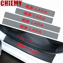 купить Car Styling 4pcs Carbon fiber Door Sill Scuff Car Door Plate Car Stickers for Lada Niva Kalina Priora Granta Largus Vaz Samara по цене 242.29 рублей
