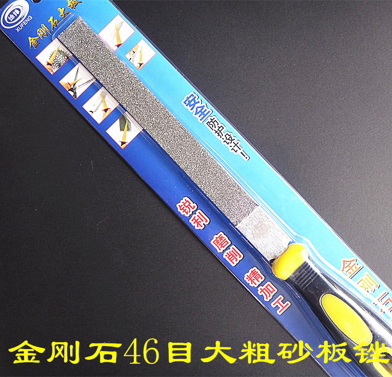 16*240mm Finishing Trimming 46# 80# Coarse Sand Rough Diamond Emery File L Size Steel Ceramic Glass Sanding Tool Dies Gears Use 16 240 1064355