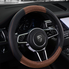 New car products, leather and ice silk mix of steering wheel cover, non-skid breathable suitable for 38CM size of the car steeri