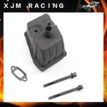RC Car silence box  for baja 5b/5t/5sc engines parts