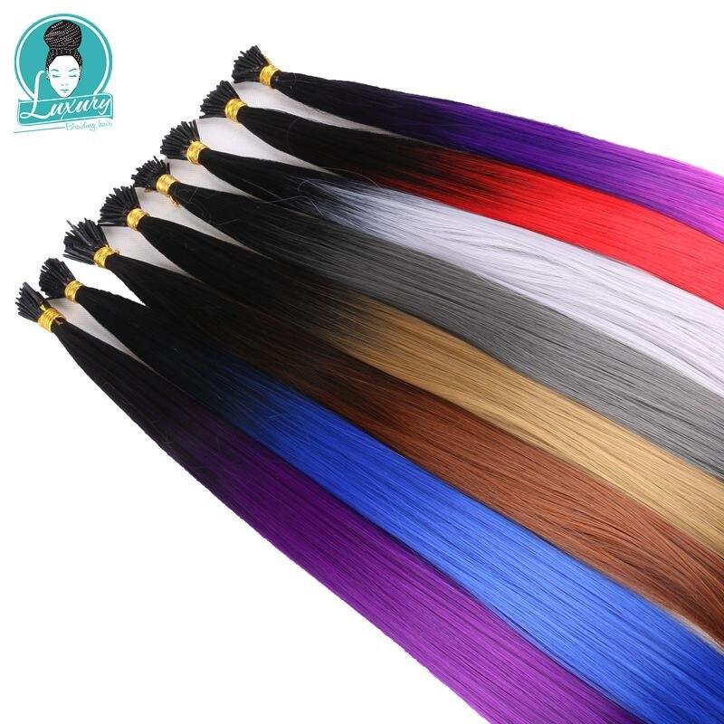 """יוקרה עבור קולעת 22 """"1 גרם/גדיל 50 גדילים/חבילה Ombre אפור סגול צבע סינטטי מראש מלוכדות אני טיפ נוצת שיער הרחבות"""